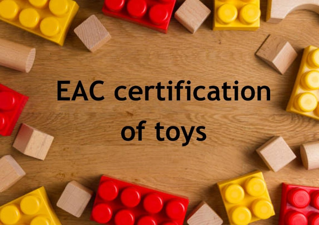 EAC certification of toys