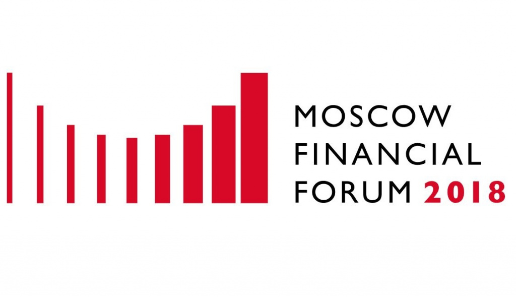 Moscow International Financial and Economic Forum